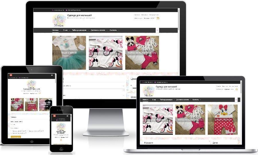 интернет-магазин детской одежды недорого