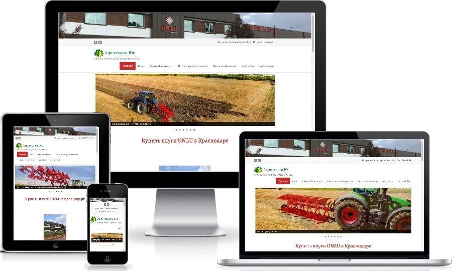 Сайт для ООО «Агротехника-Юг»