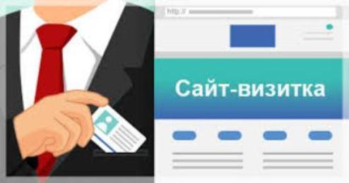 Создать сайт в Краснодаре