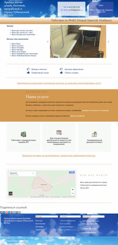 портфолио-сайт-визитка-бюджетный